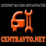 Centravto.net - автозапчасти